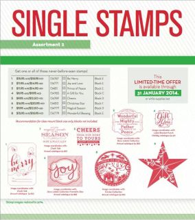 ChristmasSingleStamps